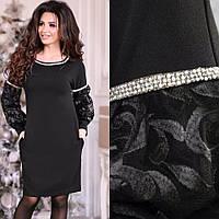 Жіноче шикарне плаття з сіткою та жемчугом .Р-ри 42 -46 e2b8804a2dff2