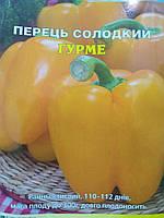 Перец сладкий Гурме 10 г, Украина