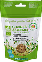 Органические семена для проращивания пажитника, 150 г