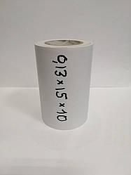 Стрічка сіра 0,13х15х10