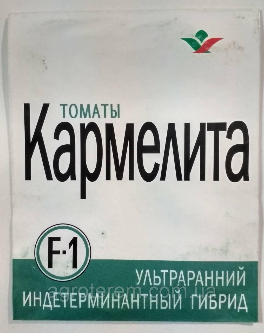 Томат Кармелита1г ( до 2018г)