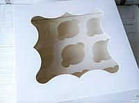 Коробка для 9 кексів, мафінів, капкейків з мелованого картону з вікном 260*260*90, фото 1