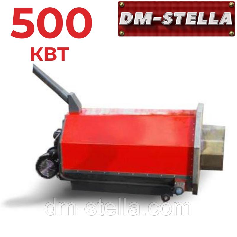 Пеллетный предтопок 500 кВт (пеллетная горелка высокой мощности) DM-STELLA
