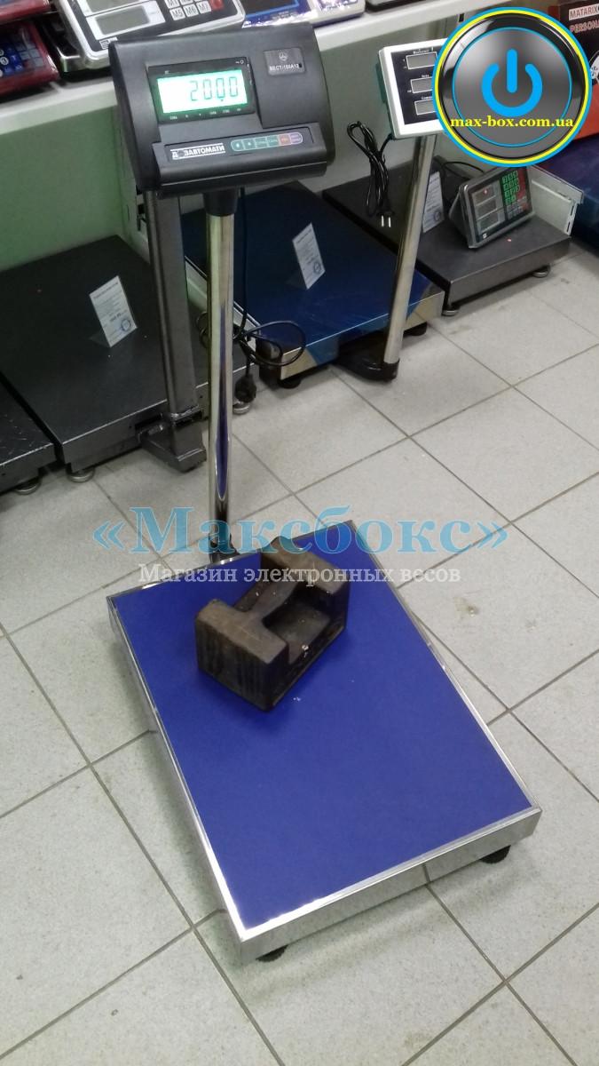 """Товарні ваги 150 кг   Дозавтомати ВЕСТ 150 А12Э """"Економ"""""""