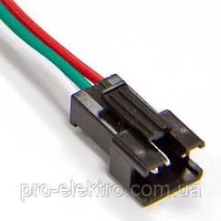 """Соединитель RGB Smart strip """"мама"""", IP20 1017962"""