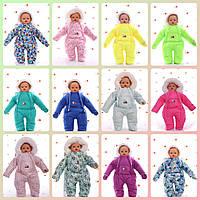 Зимний комбинезон человечек,0-6мес,до 74см рост,практичный подарок на рождение малыша!