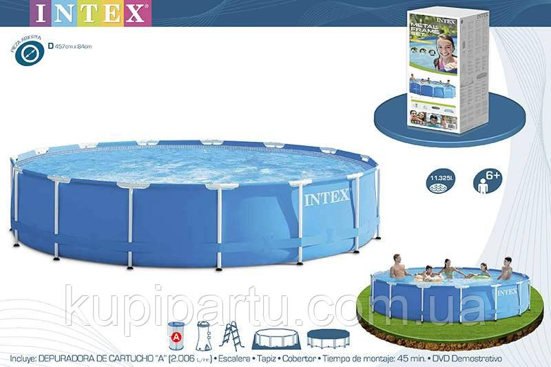 Каркасный бассейн Intex 28228/28240, 457 x 84 см