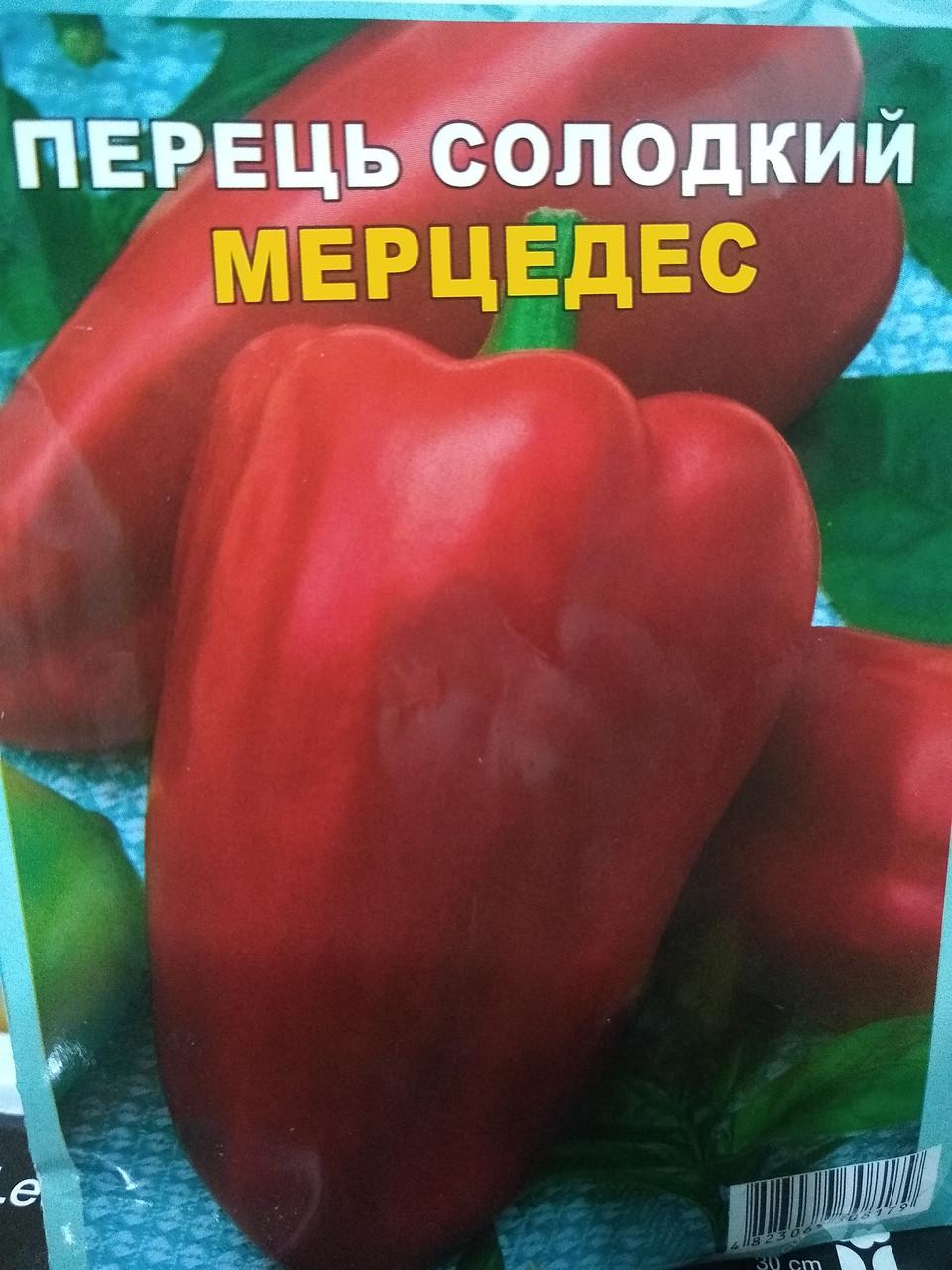 Перець солодкий Мерцедес надранній насіння 5 г, Україна