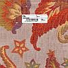 Ткань для штор Lalezar, фото 6