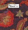 Ткань для штор Lalezar, фото 5