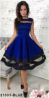Хит продаж! Элегантное кукольное платье со вставками из сетки  Stefani S, Blue