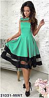 Хит продаж! Элегантное кукольное платье со вставками из сетки  Stefani XS, Mint