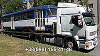 Перевозка негабаритных грузов Запорожье - Мелитополь. Негабарит. Аренда трала.