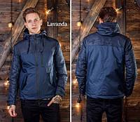 7 км мужская куртка в Украине. Сравнить цены 779e71e54e819