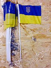 Флаг Украины .