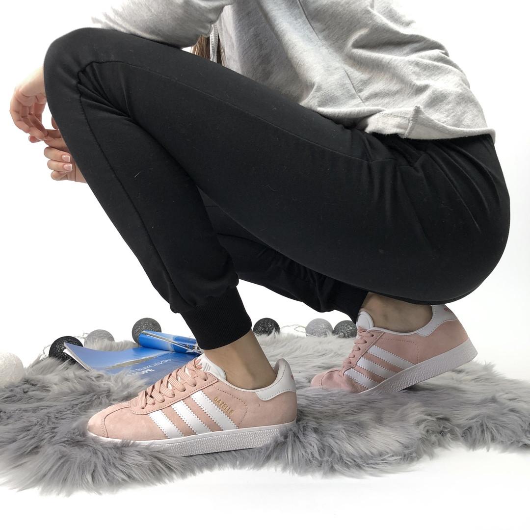 ... Adidas Gazelle Peach  de8cebfc221aa