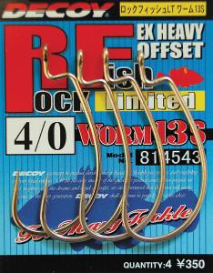 Крючок Decoy Worm 13S Rock fish Limited 1/0, 7шт