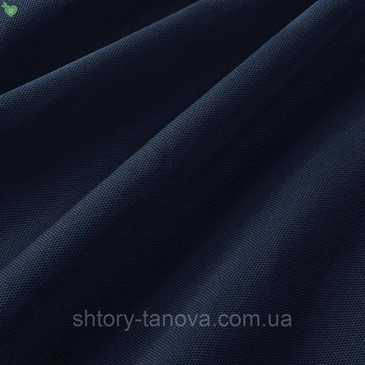 Уличная ткань фактурная синего цвета для беседки со шторками