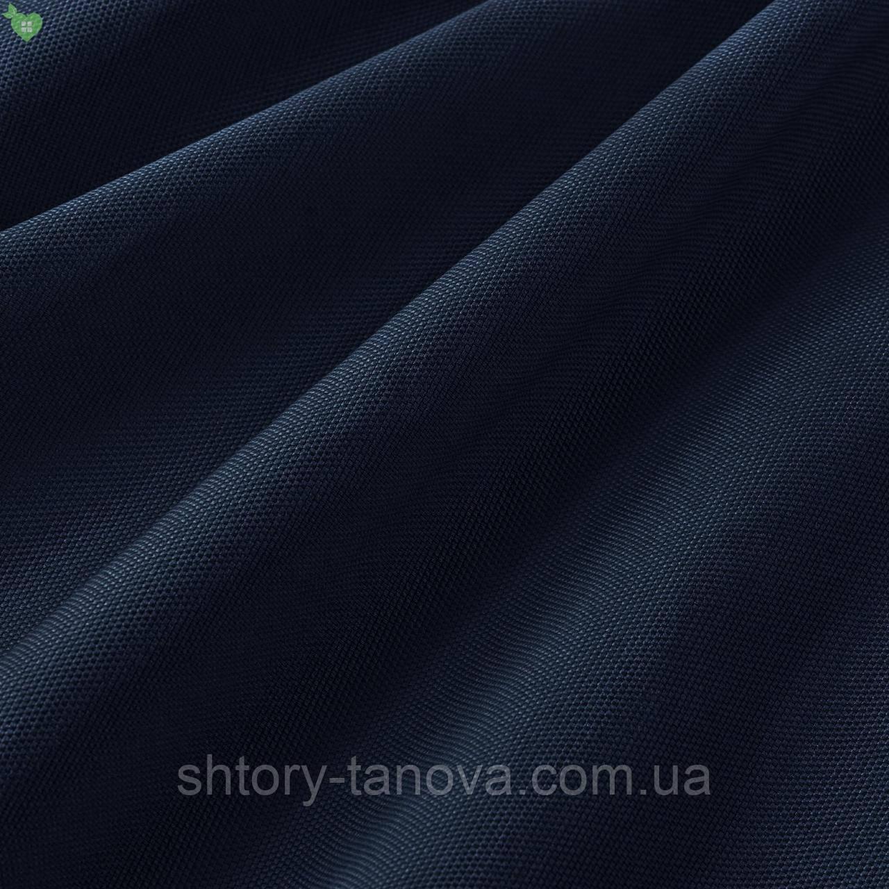 Вулична фактурна тканина синього кольору для альтанки зі шторками
