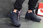 Мужские кроссовки Nike 95 (Темно-синие) весна-осень, фото 4