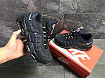 Мужские кроссовки Nike 95 (Темно-синие) весна-осень, фото 5