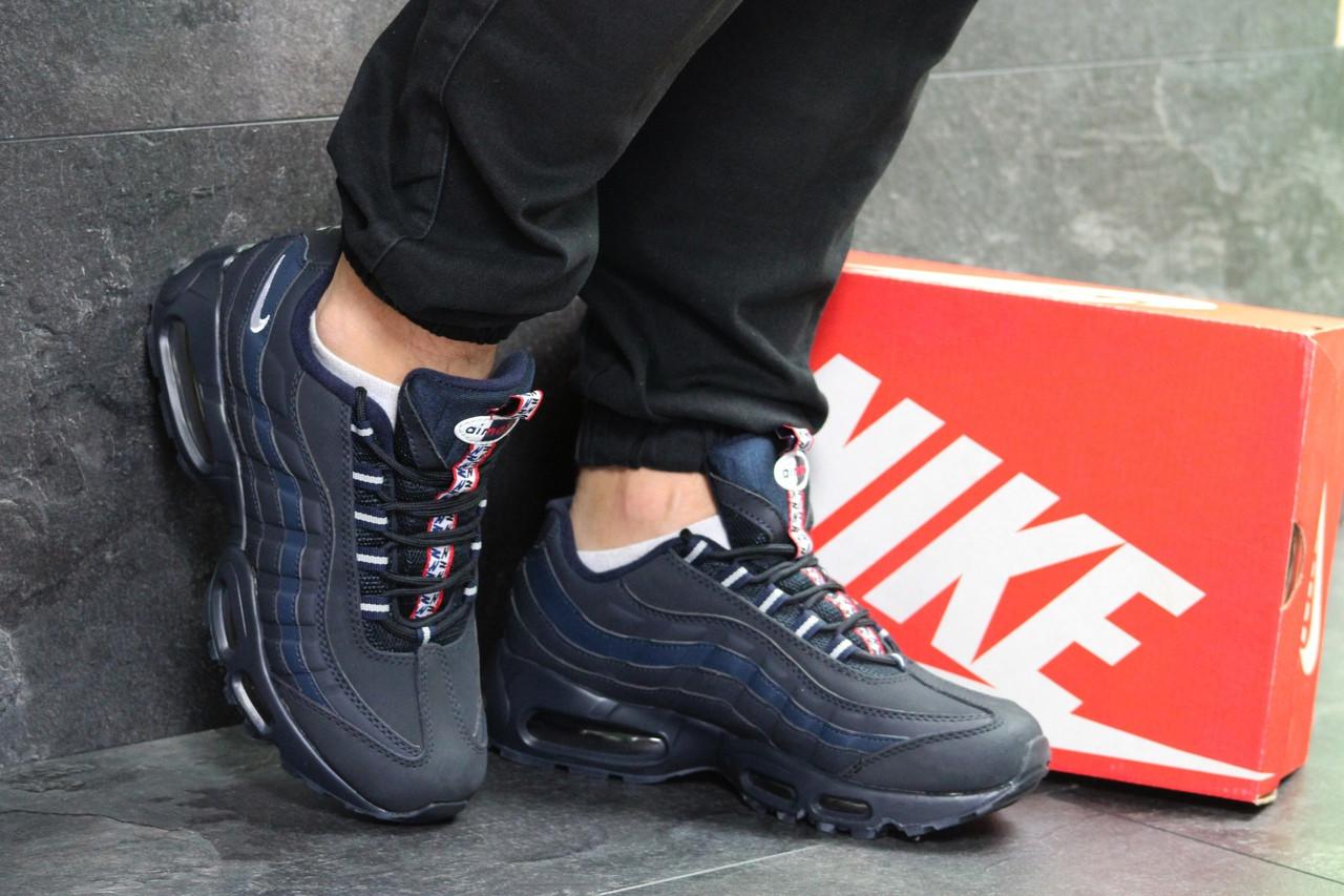 Мужские кроссовки Nike 95 (Темно-синие) весна-осень