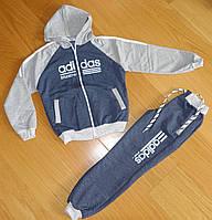 Дитячий одяг оптом дешево в Украине. Сравнить цены b094060e52ac4