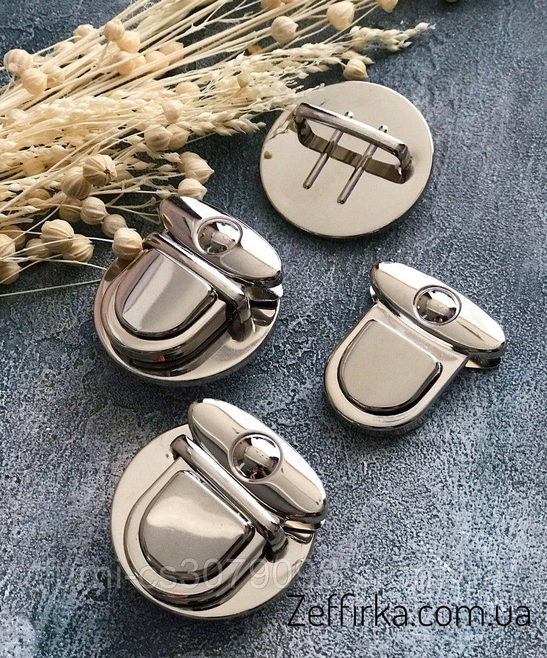825c0506184f Замок для сумки круглый серебро - Интернет-магазин трикотажной пряжи  Zeffirka в Одессе