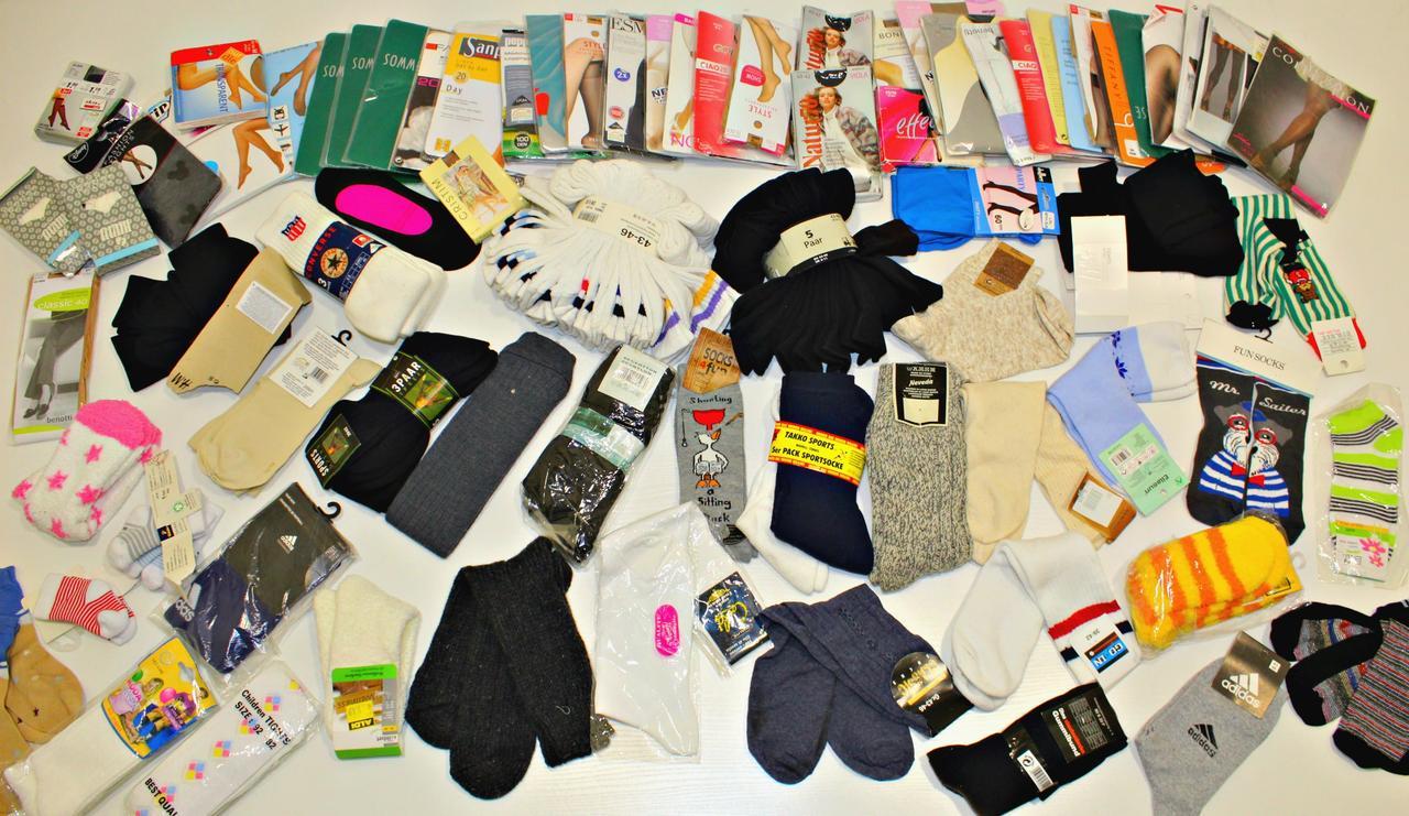Сток носки колготки мужские женские детские Германия Оптом от 10кг