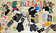 Сток носки колготки мужские женские детские Германия Оптом от 10кг, фото 1