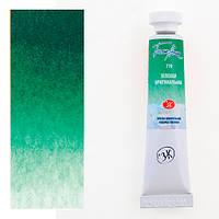 """Акварельные краски """"Белые ночи"""" в тубах  10 мл, фото 1"""