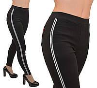 Жіночі джинси з лампасами із стразів bfcebd8a4000e