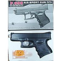 Пистолет CYMA P.698 с пульками, утяжеленный