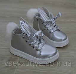 Черевики дитячі срібні для дівчинки. Тільки 26,27,28,29,30,31 розміри!