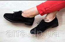 Классические туфли на шнурках из натуральной замши
