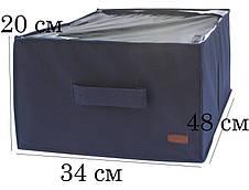 Органайзер для обуви на 4 пары ORGANIZE (джинс), фото 2