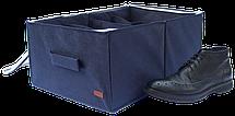 Органайзер для обуви на 4 пары ORGANIZE (джинс), фото 3
