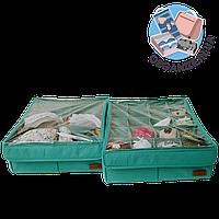 Набор органайзеров с крышками для нижнего белья 2 шт ORGANIZE (лазурь)