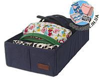 Коробочка для носочков/колгот/ремней ORGANIZE (джинс)