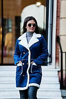 Стильная модная женская дубленка на овчине синяя
