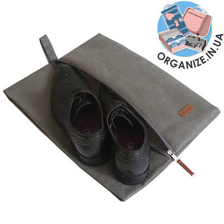 Объемный пыльник для обуви ORGANIZE (серый), фото 2