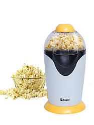 Аппарат для приготовления попкорна Relia PopCorn Maker Попкорн Мейкер