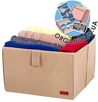 Ящик-органайзер для хранения вещей L (бежевый)