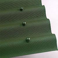 Лист кровельный Onduline Зеленый 3х950х2000 мм