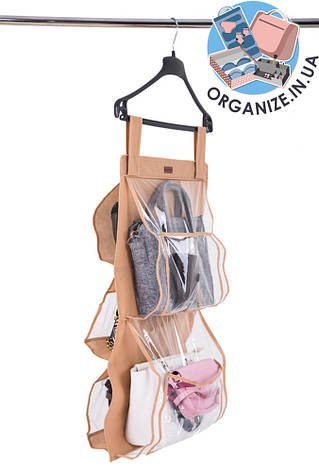 Подвесной органайзер для хранения сумок Plus ORGANIZE (бежевый), фото 2