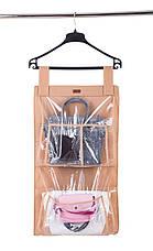 Подвесной органайзер для хранения сумок Plus ORGANIZE (бежевый), фото 3