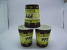 Бумажный брендированный стакан CASHER 175 мл, фото 3