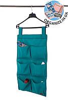 Подвесной органайзер с карманами 6 ячеек ORGANIZE  (лазурь)