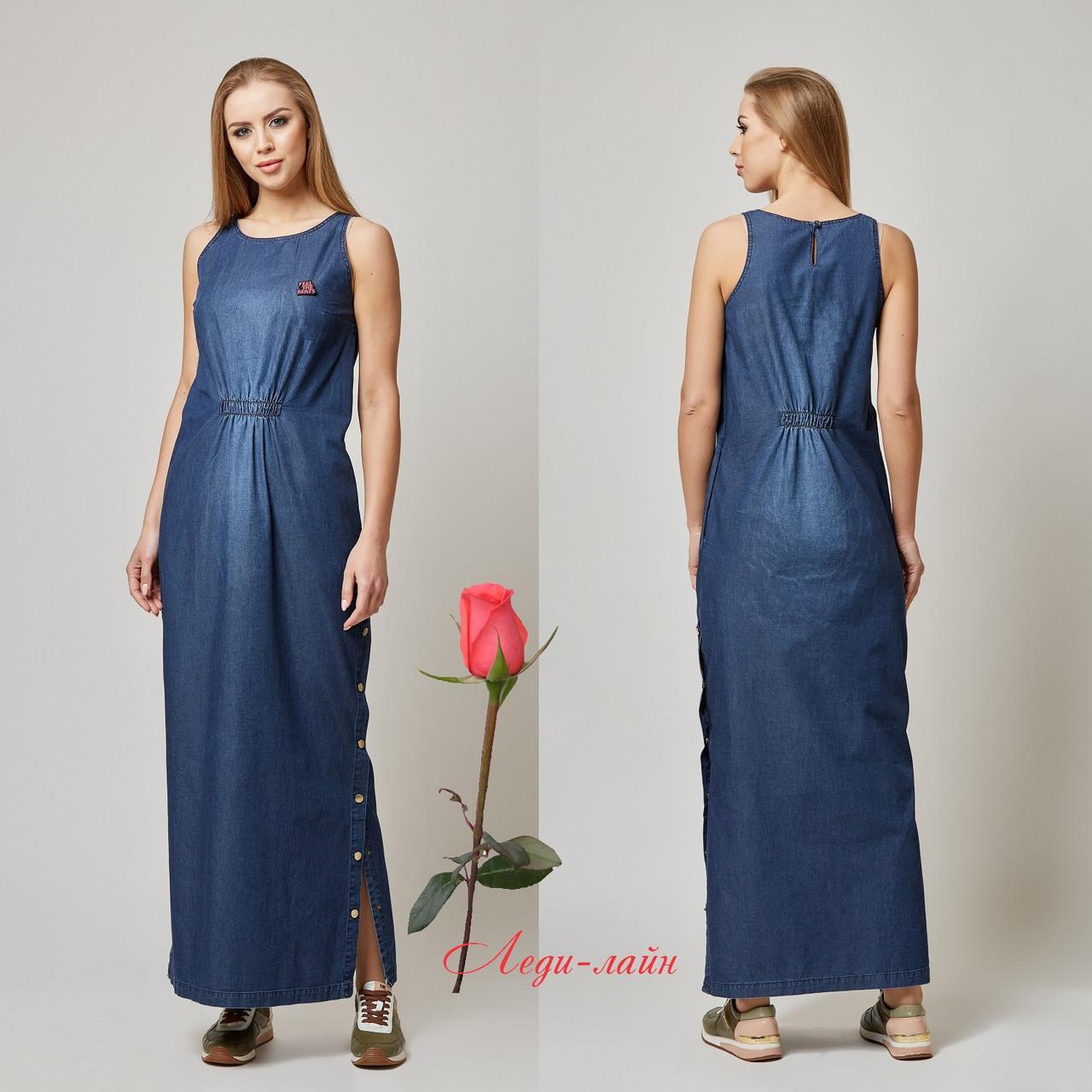 Длинное летнее джинсовое платье  MN Ф-7759