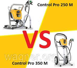 Чем отличаются Wagner Control Pro 250 M  и  350 M ?